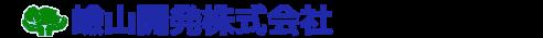 田園都市線あざみ野・青葉台・たまプラーザ・江田の賃貸・売買物件なら嶮山開発株式会社へお任せ下さい。